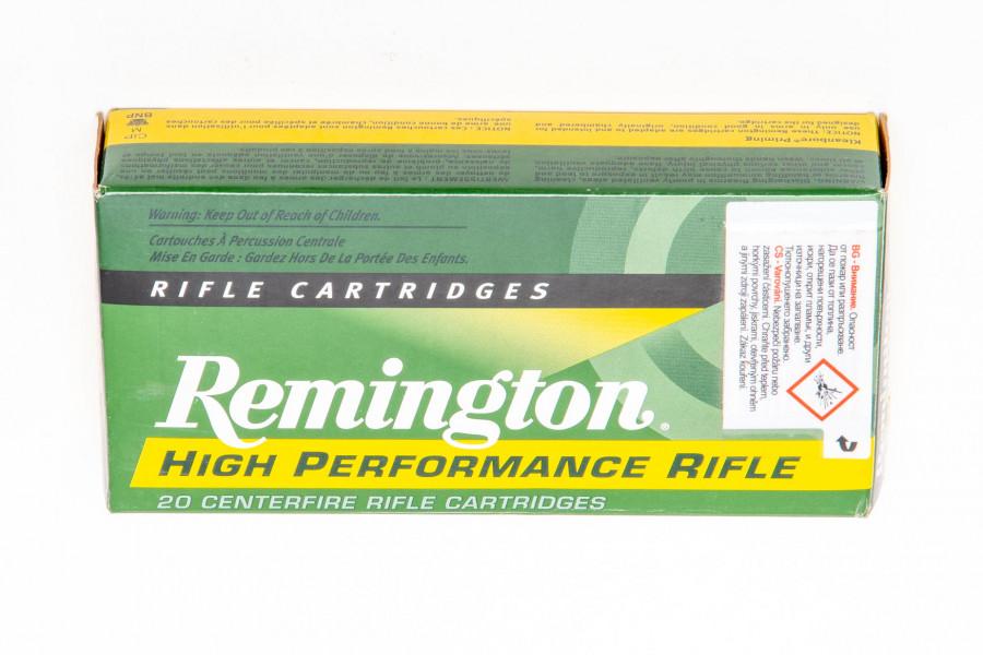 Büchsenpatronen Remington 17 Rem. Hsp. PL